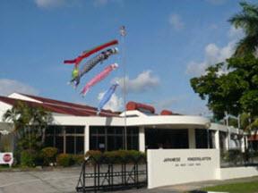 Japanese Kindergarten Parc Riviera EL Development